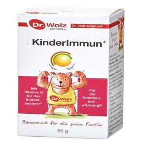 Men Vi Sinh Và Vitamin Tổng Hợp Kinderlmmun, 65g