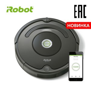 IROBOT hút bụi Roomba 676