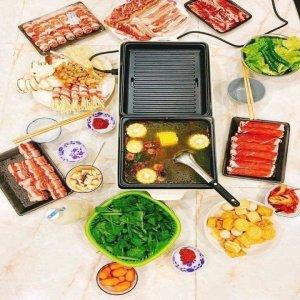 Bếp nướng lấu DUPAN 2IN1